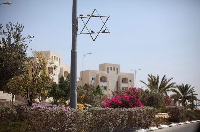Israel: A dream, for some – Al Jazeera Correspondent – Al JazeeraEnglish