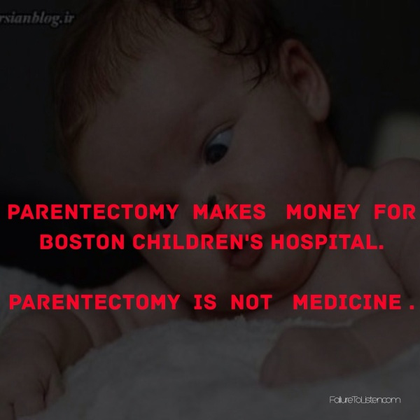 http://failuretolisten.com/2014/03/15/what-are-the-indications-for-parentectomy/