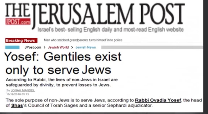 Israeli Newspaper headline
