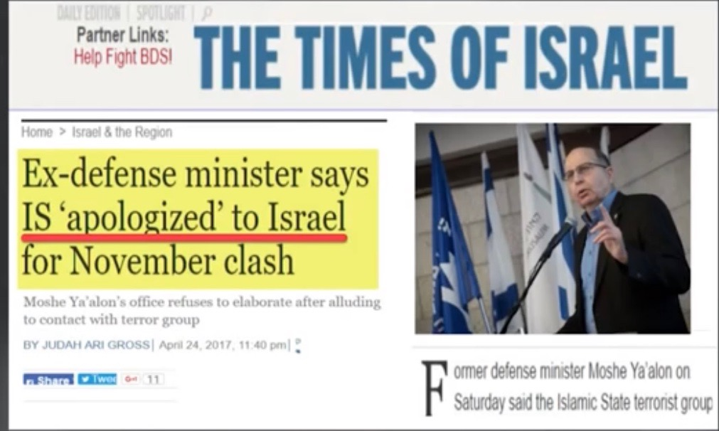 Israeli Newspaper headline